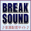 BREAK SOUND(1000円コース)