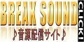 BREAK SOUND[1000�~�R�[�X]