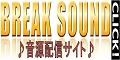BREAK SOUND(1000円コース)