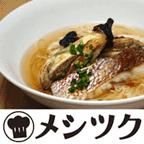 メシツク(500円コース)