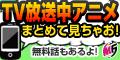 【SP対応】ムービーフル(3000円コース)