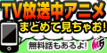 【SP対応】ムービーフル(9999円コース)