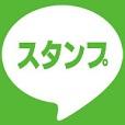 live deco[500円コース](スマホ限定)