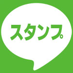 live deco【2日間無料】[500円コース](スマホ限定)