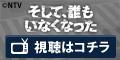 日テレオンデマンド(ゆとりですがなにか)(500円コース)