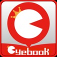 【SP対応】eyebook(500円コース)