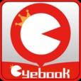 【SP対応】eyebook(1000円コース)