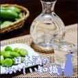【SP対応】日本酒のおいしい知識(500円コース)