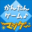 【SP対応】マジゲー(500円コース)