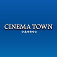 シネマタウン(5000円コース)
