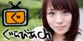 グラビアチャンネル(200円コース)