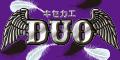 キセカエDUO(200円コース)