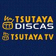 【無料キャンペーン】TSUTAYA DISCAS-30日間無料で使い放題-
