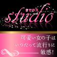 【SP対応】きせかえstudio(100円コース)