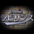 comicラビリンス(300円コース)