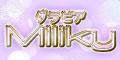 グラビアMilky(500円コース)