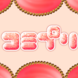 【SP対応】コミプリ(300円コース)