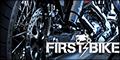 【SP対応】FIRST BIKE(5000円コース)