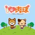 【SP対応】I LOVE肉球(300円コース)