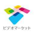 【実質1.5か月分無料!】ビデオマーケット(500円(税抜)コース)