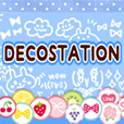 DECOSTATION(500円コース)