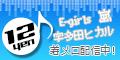 【SP対応】@12円★20万曲メロディバンク