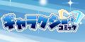 【SP対応】ギャラクシーコミック(300円コース)