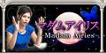 【SP対応】マダムアイリス(300円コース)
