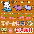 [初月無料]スイートDECO(500円コース)