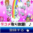 【SP対応】きらこ(500円コース)