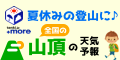 【SP対応】tenki.jp+more