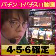 【150%還元】ジャンバリ.TV