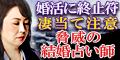 流光七奈 ホンモノの力-能力者∞流光七奈-(300円コース)