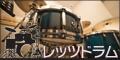 レッツドラム[500円コース]