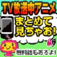 ★全額還元★ムービーフル(500円コース)