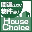 ★全額還元★ 【SP対応】House Choice(500円コース)