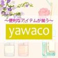 ★全額還元★ 【SP対応】yawaco(500円コース)