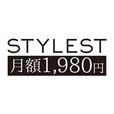 【PC対応】STYLEST(1980円コース)