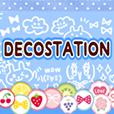 DECOSTATION(500円コース)