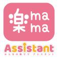 [初月無料]みんなの楽ママアシスタント(1000円コース)