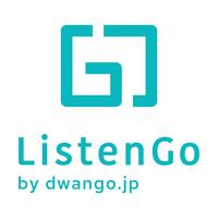 ListenGo(リスンゴ)by dwango.jp(iOS)