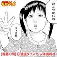 モビぶっく(550円コース)