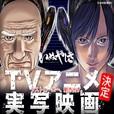 iコミック★らんど[300円コース](スマホ限定)