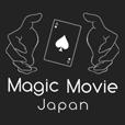マジックムービージャパン[500円コース](スマホ限定)