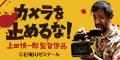 コワいTV(10998円(税込)コース)