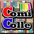comiColle[500円コース](スマホ限定)