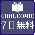 オリコンミュージックストア(500円(税抜)コース)