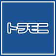 [無料]トラモニ(FAMILYNET JAPAN)
