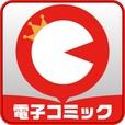 eyebook[2000円コース]