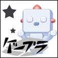 ゲープラ[2000円コース]